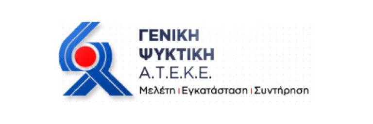 ΨΥΚΤΙΚΗ ΑΤΕΚΕ-01