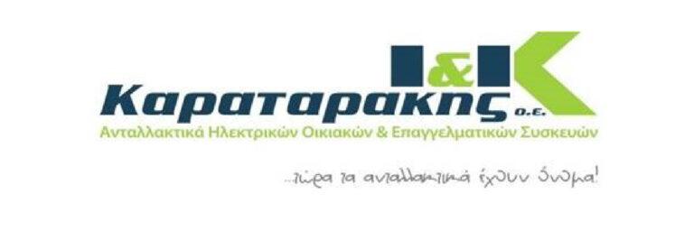 &Κ ΚΑΡΑΤΑΡΑΚΗΣ ΟΕ-01